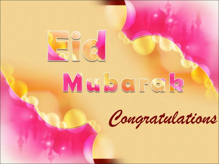 Congratulations images, Happy Eid Mubarak Images, 2015 Eid  Images, 2015 Eid Mubarak,  #EidMubarakGreetings #EidMubarak2015Greetings #EidMubarakWishes #EidMubarakImages #EidMubarakPictures #EidMubarak2015Wallpapers #EidMubarak2015WhatsappImages