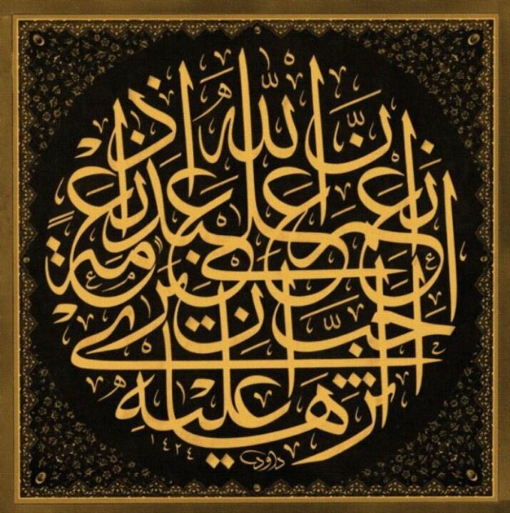 DesertRose,;,Arabic calligraphy art,;,