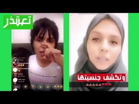 عين السعودية Youtube Incoming Call Screenshot Incoming Call