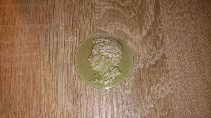 Table Medal Russian Poet Alexander Pushkin, on the other side of the medal tomb of the famous poet. | eBay!