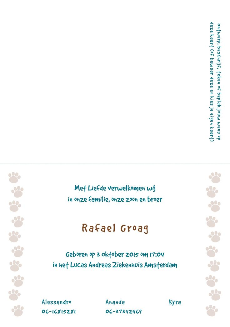 Birth card for Anada Groag (Inside)