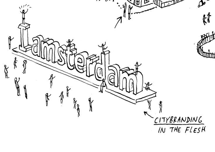 Detail: the 'I Amsterdam' sign in front of the Rijksmuseum - citybranding in the flesh.