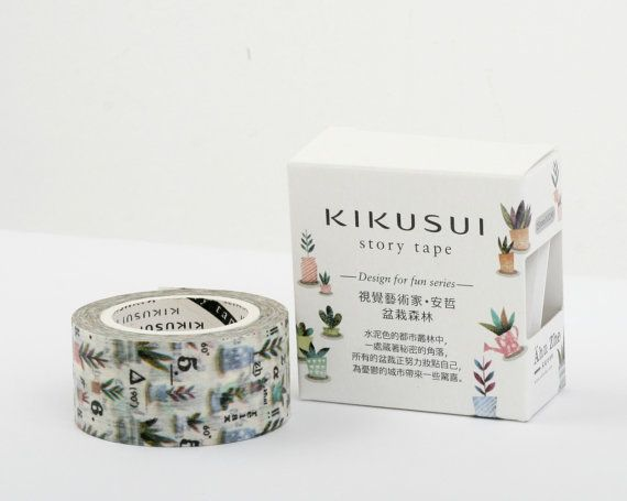 KIKUSUI Story Tape  Design for fun series by Vespapel on Etsy, $10.50