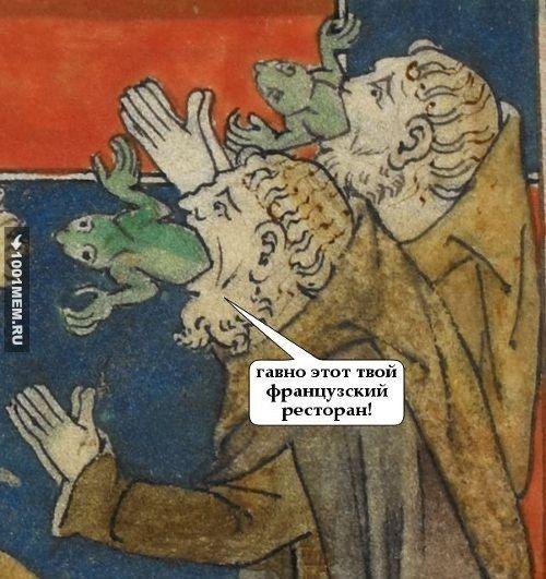 Современные подписи к старинным картинам