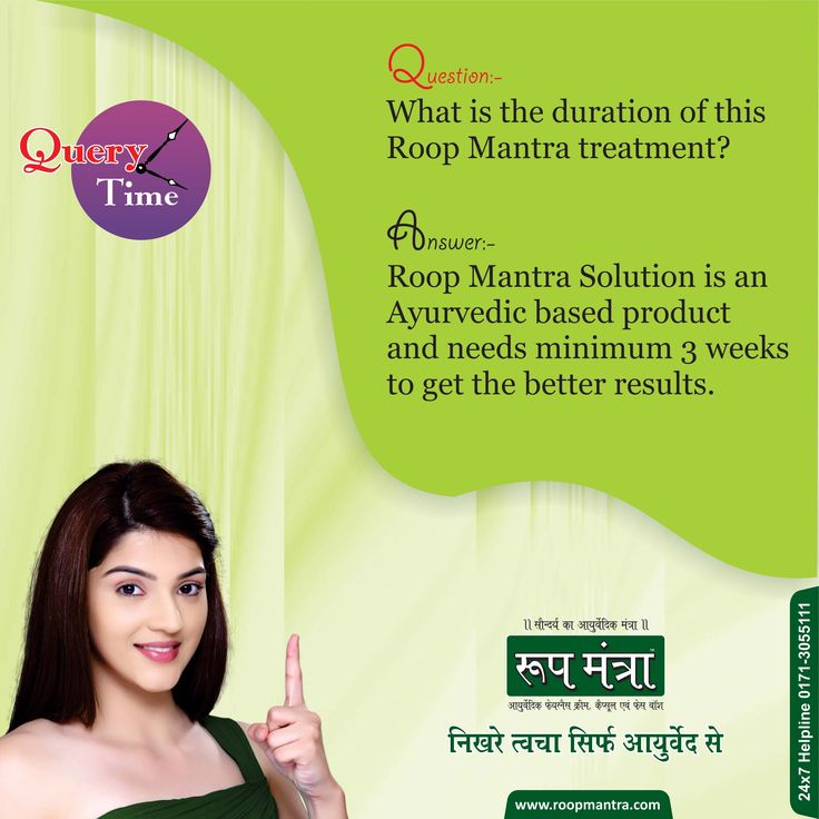 "Roop Mantra #QueryTime  What is the duration of this Roop Mantra Skin Care Treatment?  Comment, Like & Share the Information with Everyone. www.roopmantra.com | 24X7 Helpline: 0171-3055111 Now We are on Whatsapp . Save this 8288082770 and send a text ""Hello Roop Mantra""."