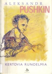 Kertovia runoelmia | Kirjasampo.fi - kirjallisuuden kotisivu