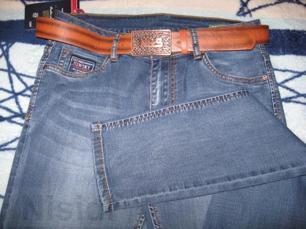 Женские узкие длинные джинсы New Sky классика Днепр http://nisidi.dp.ua/jeans/