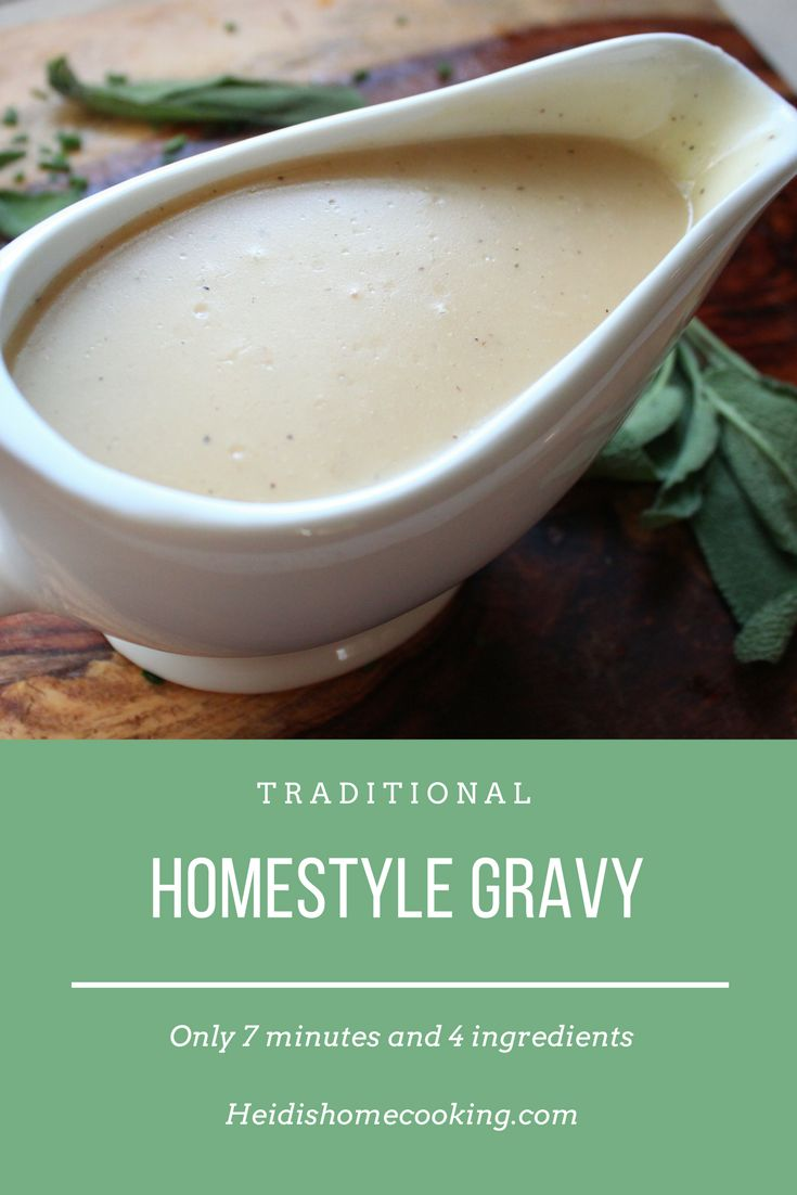 This traditional homemade turkey gravy is a must have this Thanksgiving. It can be made quickly from the drippings from your turkey.