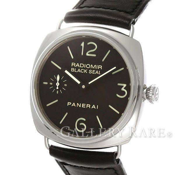 パネライ ラジオミール ブラックシール I番 PAM00183 PANERAI 腕時計