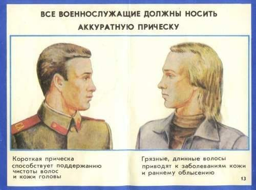 The soldier must wear a neat hairstyle!