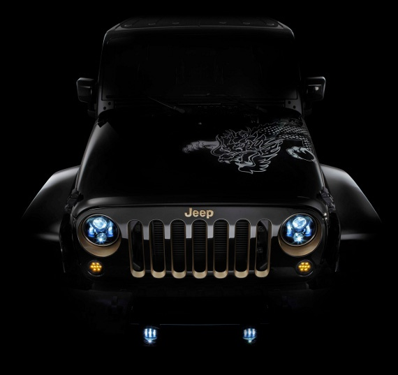Limited Edition Year Of The Dragon Jeep
