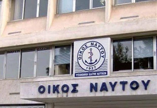 48ωρη απεργία για τη Δευτέρα 11 και την Τρίτη 12 Ιανουαρίου κήρυξαν οι εργαζόμενοι του ΝΑΤ, αντιδρώντας στο σχέδιο της κυβέρνησης για το ασφαλιστικό.…