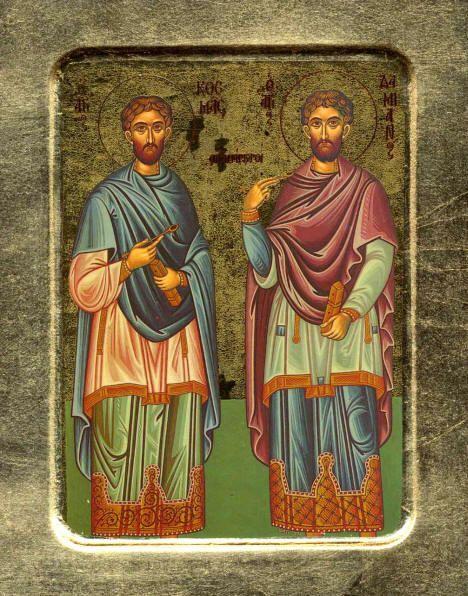 Cosma e Damiano.jpg (468×596)