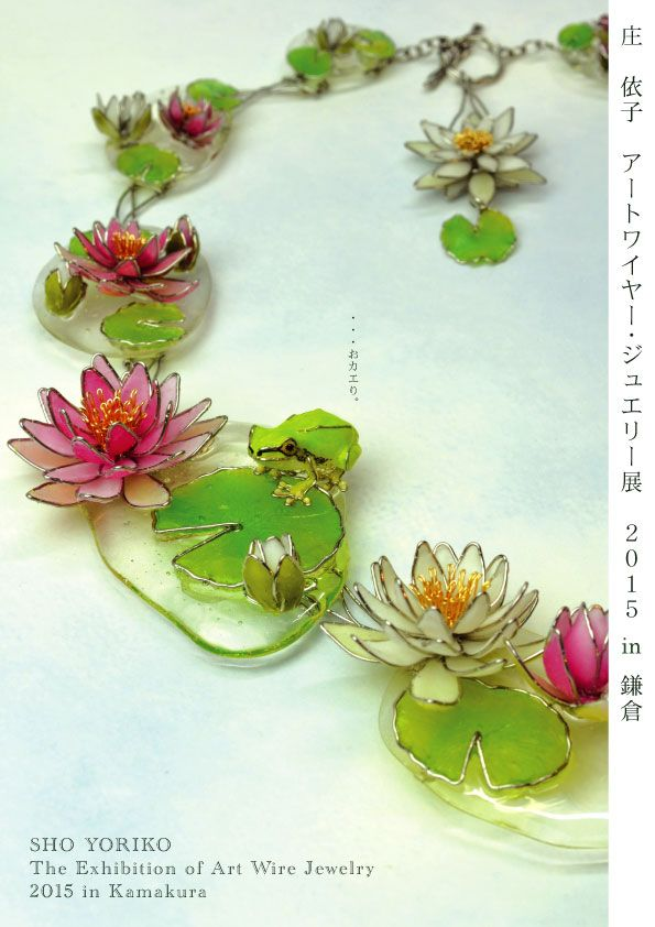 I love the lotus blossom that's hanging from the clasp. I did something similar by hanging a piece of a lone earring onto the clasp of a choker I made out of a longer beaded necklace, about a decade before I saw this pin!