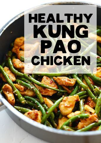 This Healthy Kung Pao Chicken is a healthy weeknight dinner that the whole family will love!