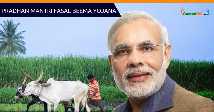 Pradhan Mantri Fasal Bima Yojana  To provide financial support to farmers suffering crop loss/damage arising out of unforeseen events, a new scheme namely, Pradhan Mantri Fasal Bima Yojana (PMFBY) has been approved for implementation in all States and Union Territories . https://sarkariniti.wordpress.com/2017/05/03/pradhan-mantri-fasal-bima-yojana-fasal-beema-yojana/