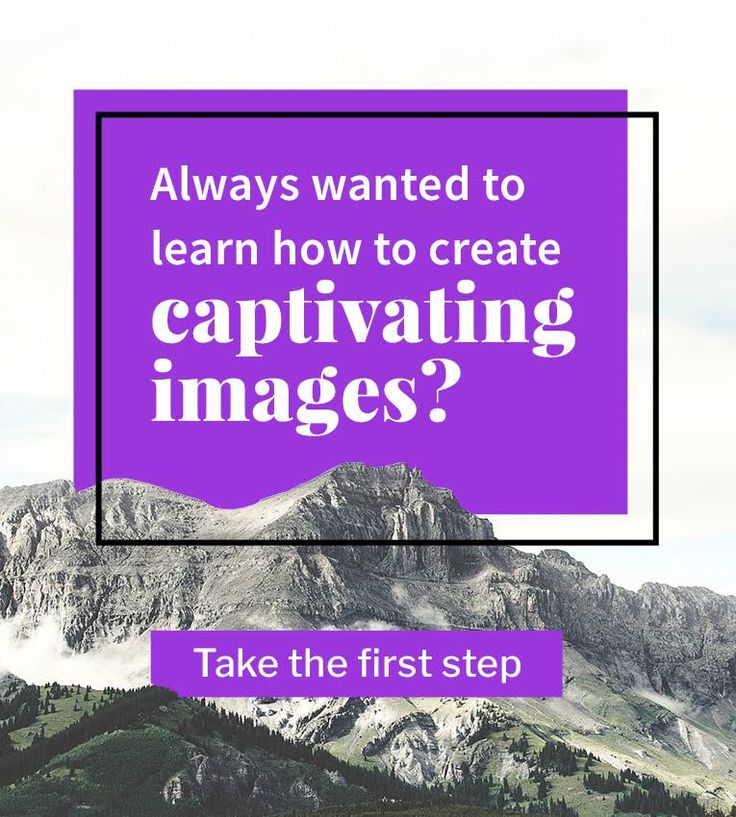 Ready to create beautiful, shareable images? Take the first step today with our downloadable checklist. #emailmarketing