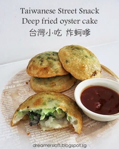 The Taiwanese Street Snack, Deep Fried Oyster Cake (台灣小吃炸蚵嗲) bears a resemblance to one of our local snack - Fuzhou Hao Bing (福州蚝饼). However...