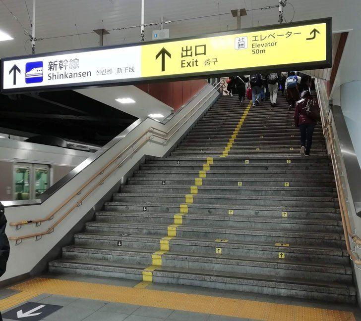 Jr大阪駅から新大阪駅までの所要時間や行き方 新幹線への乗り換え時間まとめ ノマド的節約術 乗り換え 大阪駅 駅