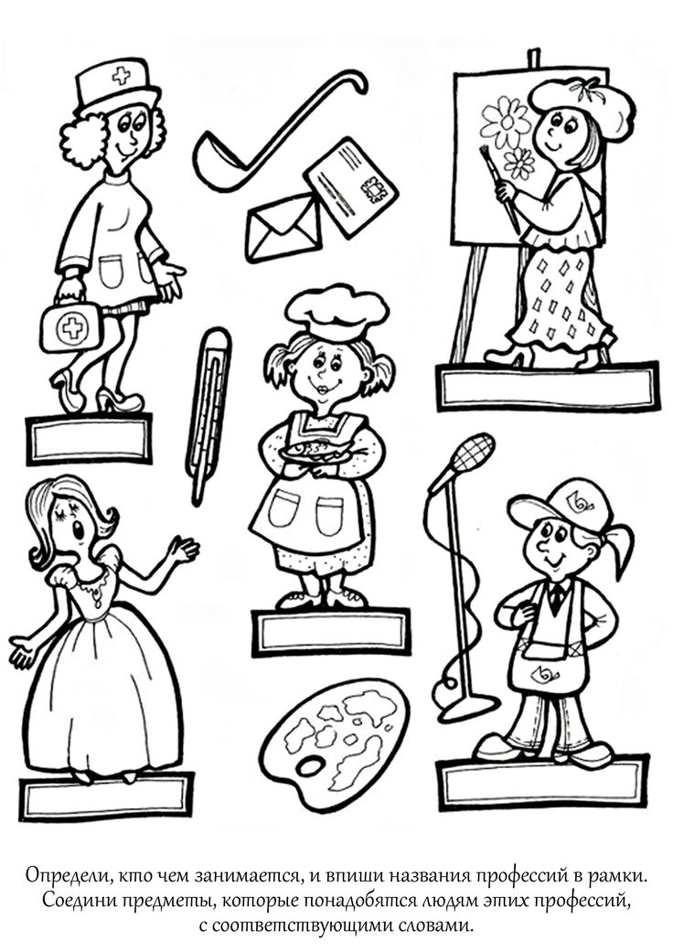 edith fire safety coloring pages - photo#9
