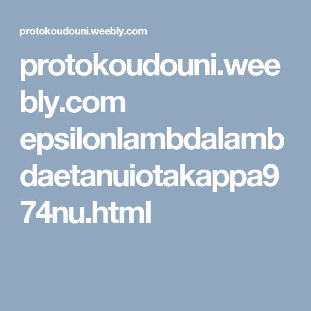 protokoudouni.weebly.com epsilonlambdalambdaetanuiotakappa974nu.html