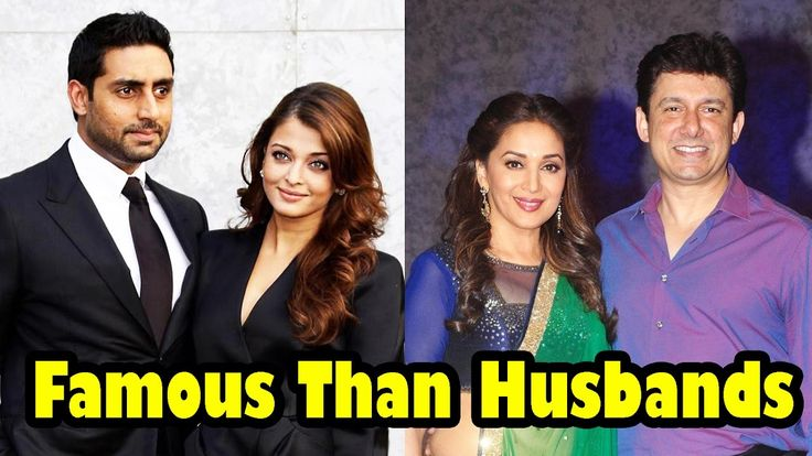 10 Bollywood Actress Who Are More Famous Than Their Husbands