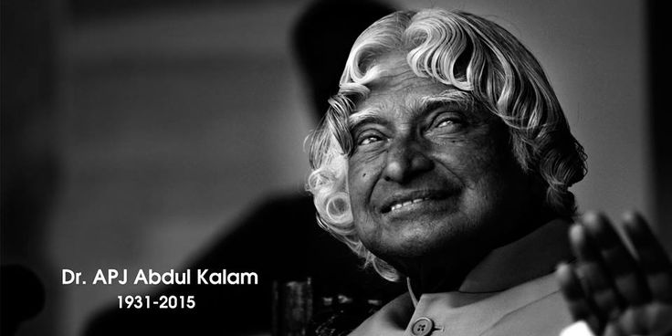 Best President of India so far #APJAbdulKalam is no more... Great loss... #RestInPeace You will be missed #FOREVER