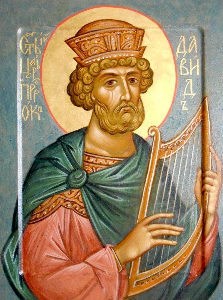 St. David the Prophet by Yaroslava Alekseeva