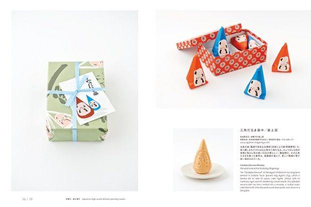 全国で愛されるおやつたち。洗練パッケージのご当地お菓子図鑑「おみやげのデザイン」|ローカルニュース!(最新コネタ新聞)東京都 渋谷区|「colocal コロカル」ローカルを学ぶ・暮らす・旅する