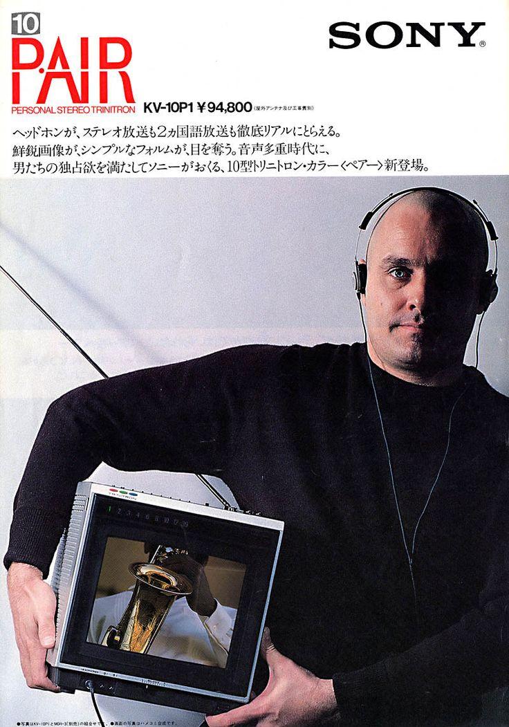 Sony KV-10P1 Personal Stereo Trinitron, 1980