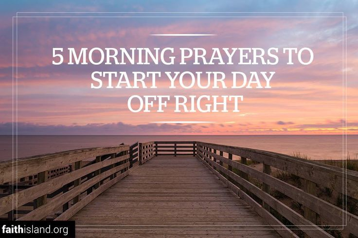 Inspirational Day Quotes: 17 Best Ideas About Morning Prayers On Pinterest