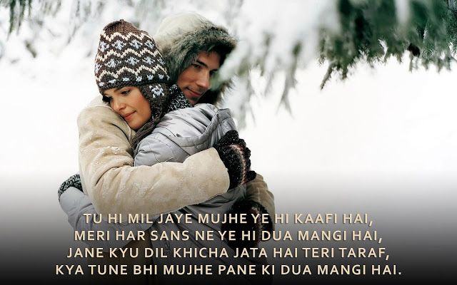 Love msg in hindi for husband 2017   Love msg in hindi for husband 2017 Romantic pyar bhari shayari for girlfriend Romantic Shayari for Girlfriend Boyfriend hd image
