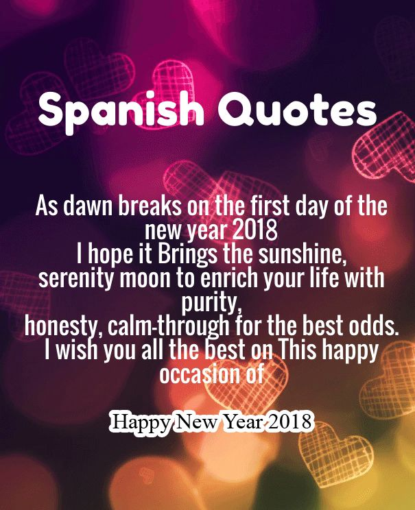 spanish happy new year greetings 2018
