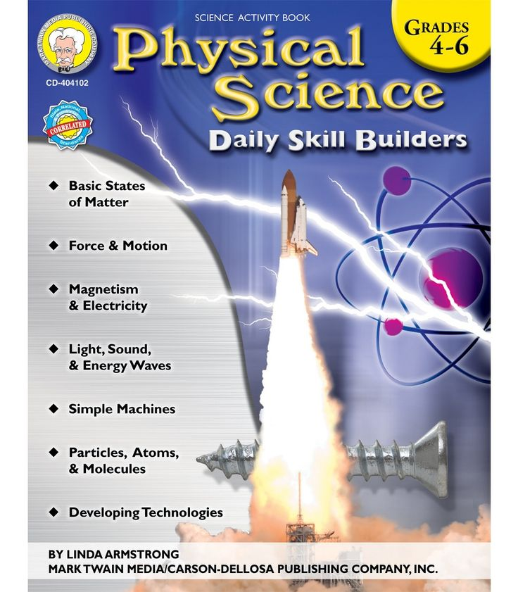 physical science topics for research papers