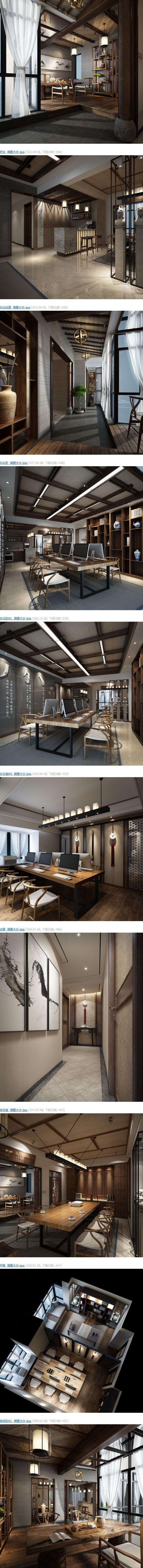 1787 best bars \u0026 restaurants images on Pinterest | Commercial ...