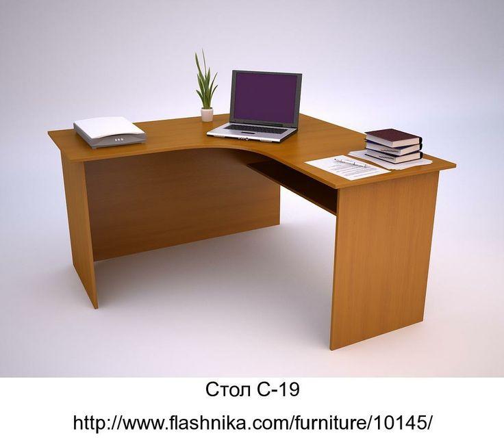Стол С-19 http://www.flashnika.com/furniture/10145/Stol_S_19