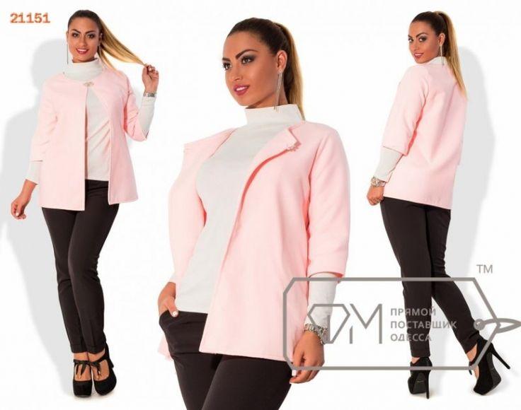 Пиджак кашемировый большого рамера розовый