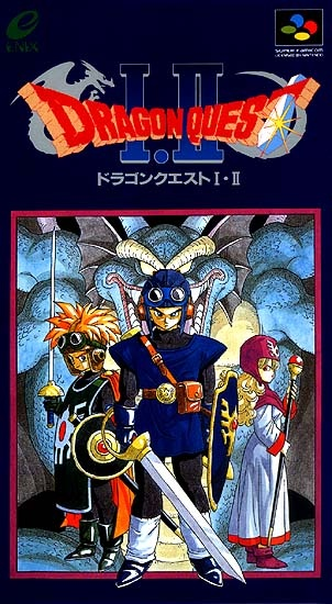 Dragon Quest 2 official artwork and cover