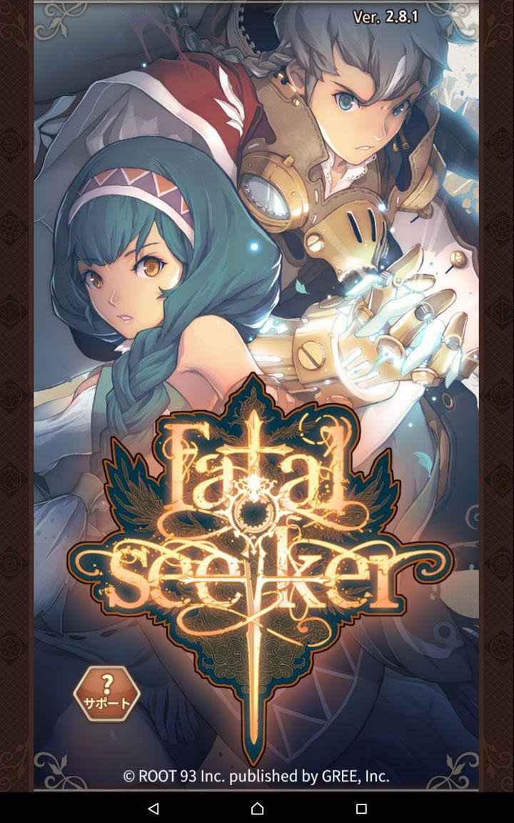 Fatal Seeker(フェイタルシーカー)   ゲームUIブログ