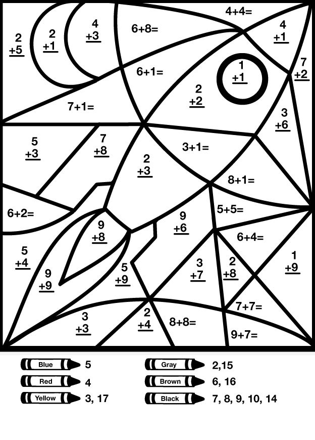 math coloring worksheet addition - Math Coloring Pages Grade