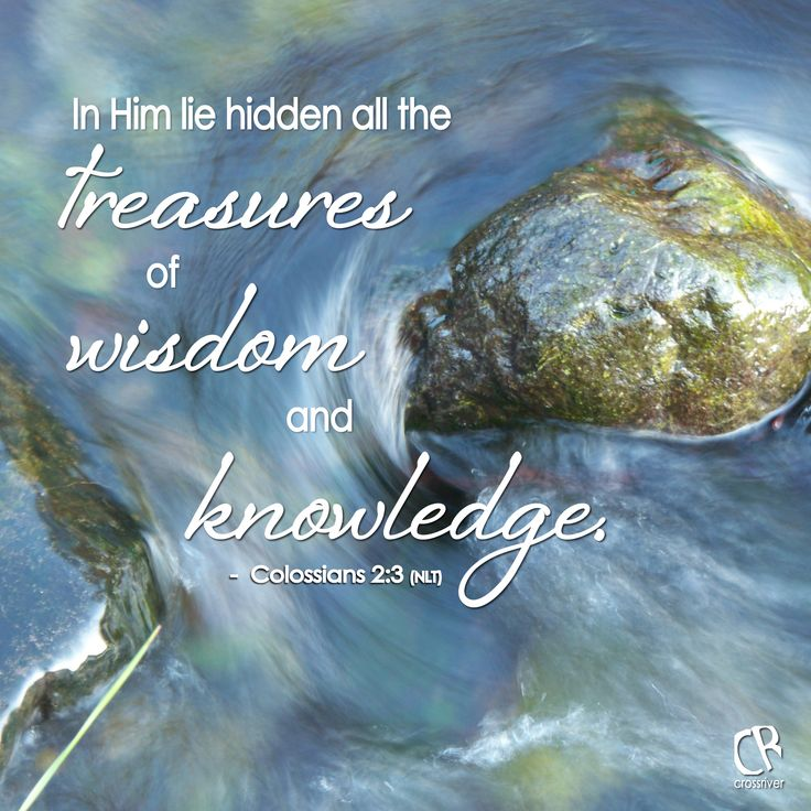 In Him Lie Hidden All The Treasures Of Wisdom And