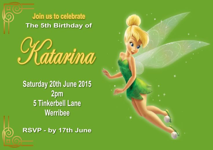 Tinkerbell Invitation $12AUD emailed to you - you print and frame PAYPAL ACCEPTED!  Order here  www.facebook.com/readyforprint