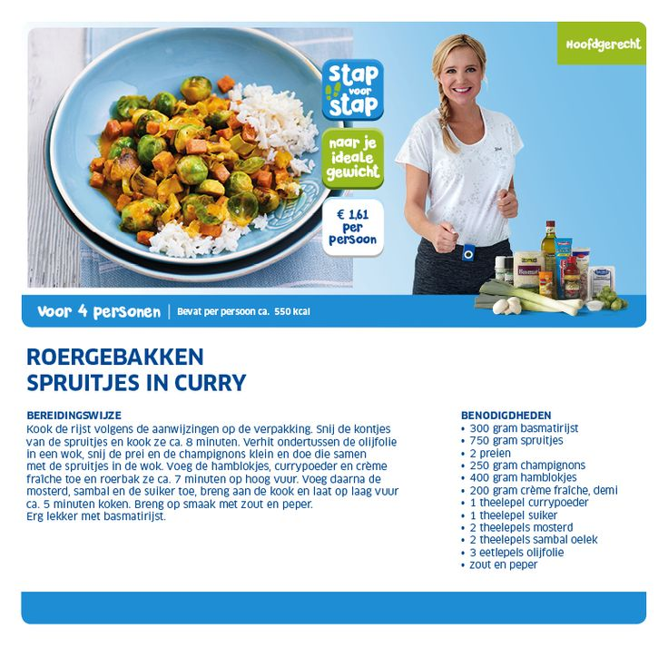 Roergebakken spruitjes in curry - Lidl Nederland
