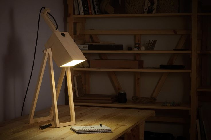 A lamp for the pet-lover | Yanko Design