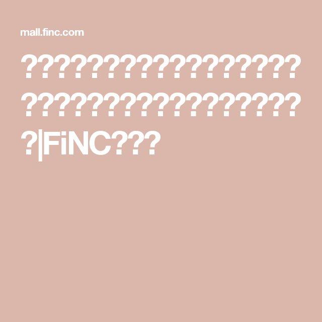 美容に役立つアナタの体質傾向を把握 遺伝子検査キット生活習慣パッケージ|FiNCモール