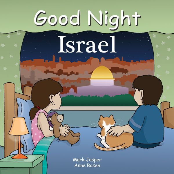 Good Night Israel - Good Night Books