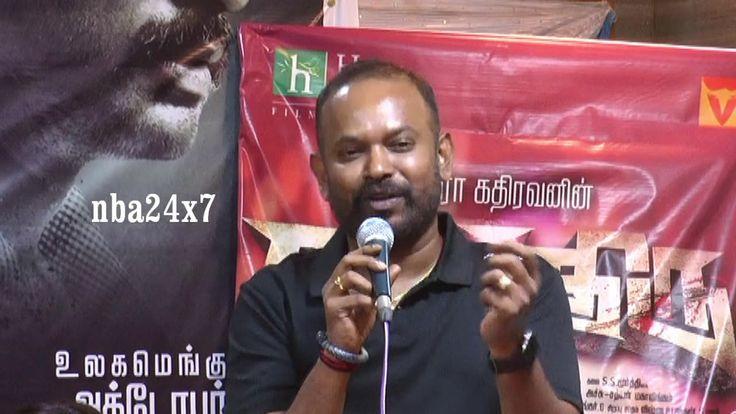 Vizhithiru  Press Meet | Venkat Prabhu | Played a Challenging Role as a ...