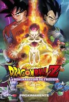 descargar Dragon Ball Z: La Resurreccion de Freezer
