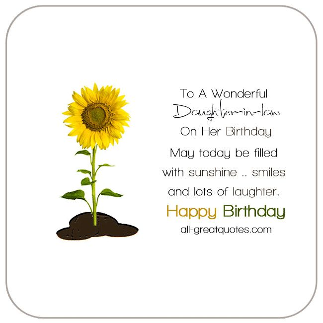 12 Best Birthdays Images On Pinterest Happy B Day Anniversary