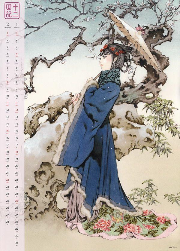 Twelve Kingdoms 十二國記 calendar 2015 Jan. Feb.